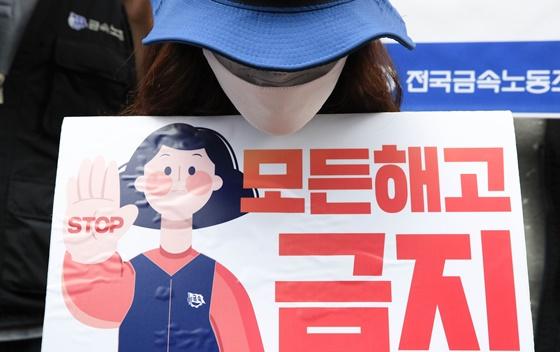 '코로나 고용쇼크' 6월 취업자 35.2만 명 '뚝' 이미지