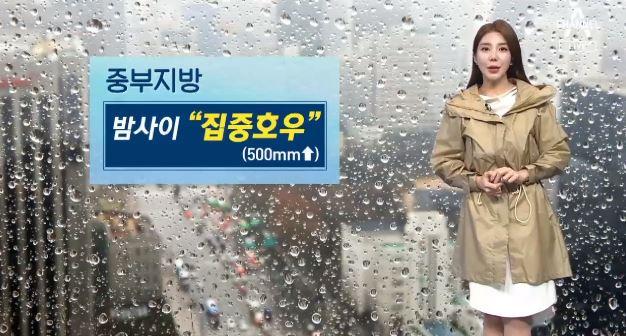 [날씨]내일까지 서울·경기 최대 500mm 물폭탄 예상