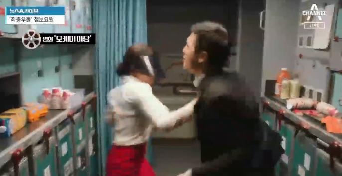 [씬의 한수]알고보니 센 언니…웃음 폭격 '오케이 마담'