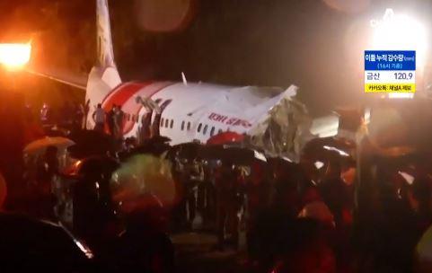 코로나로 자국민 태운 특별기…폭우 속 착륙하다 참사