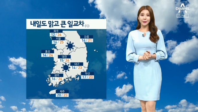 [날씨]'추분' 맑고 일교차 커…아침·낮 기온차 10도
