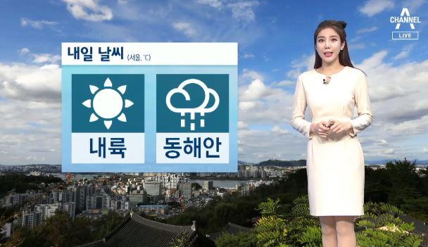 [날씨]청명하고 탁 트인 내륙 하늘…동해안 비 소식