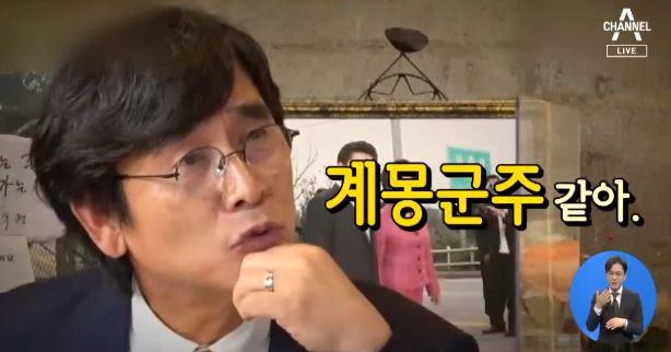 [화나요 뉴스]김정은이 통 큰 계몽군주?…유시민 발언 구설