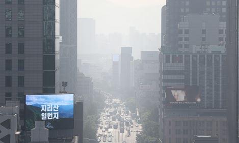 오늘 곳곳 미세먼지 '나쁨'…서울 '110일 만' 초미세먼지 기승
