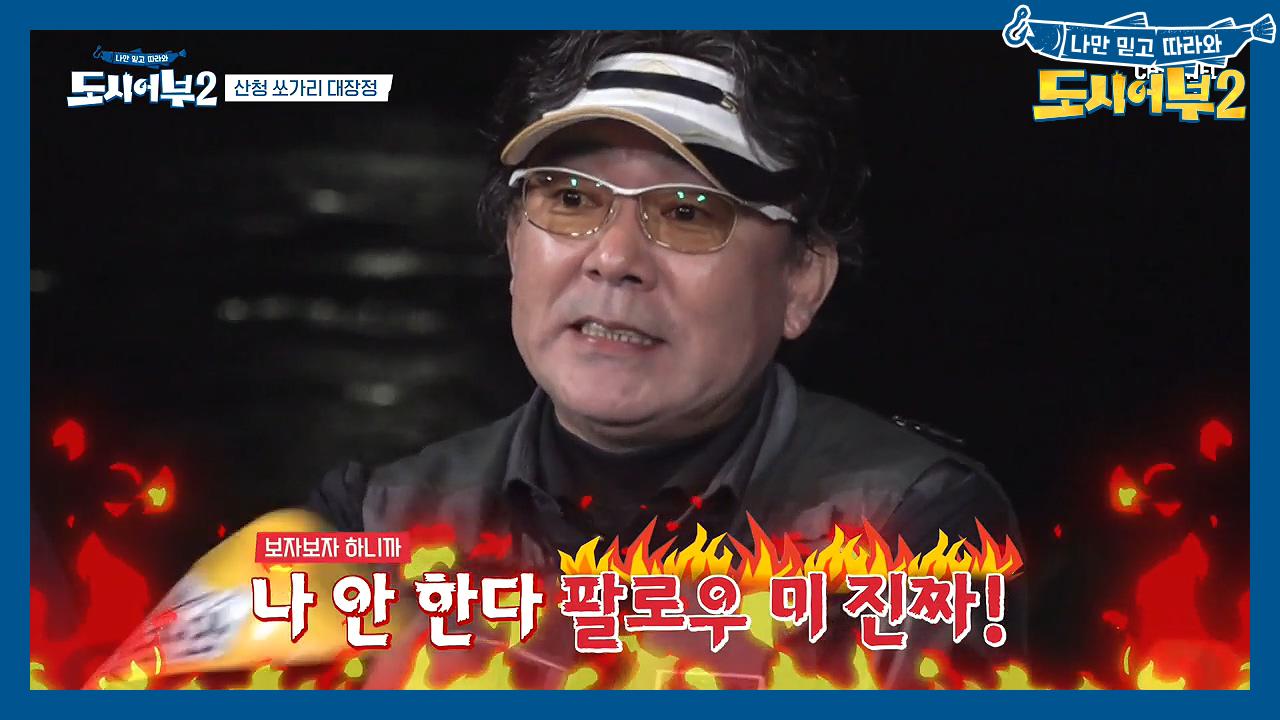 """""""3개월이 3년 같았어"""" ※다시 돌아온 박 프로의 팔로미※ 이미지"""