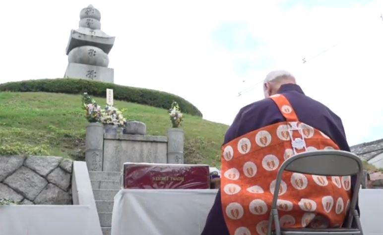 """""""400년 전 부끄러운 역사"""" 일본인들 첫 귀무덤 위령제"""