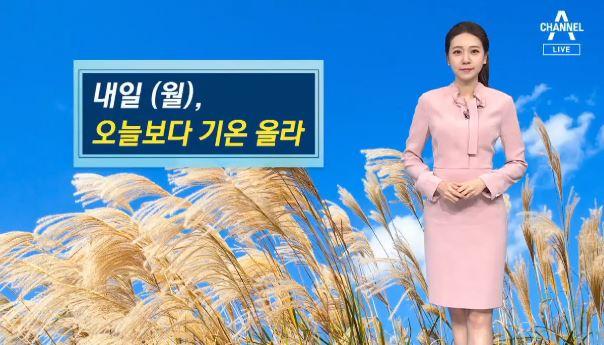 [날씨]내일 내륙에 짙은 안개…서울 아침 9도