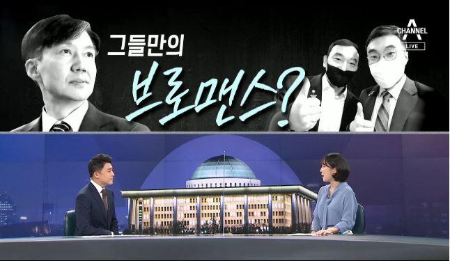조국·김용민·김남국, 그들만의 브로맨스?