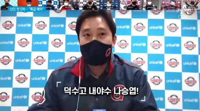 메이저리그 향하다 유턴…5억 찍은 '괴물' 나승엽
