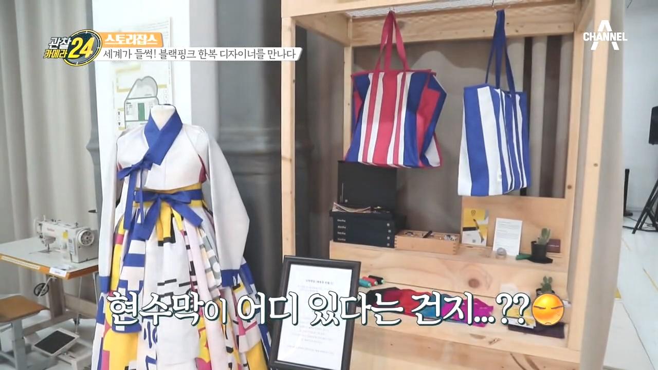 한복도 업사이클링?! 버려진 현수막으로 만든 한복과 에코백 이미지