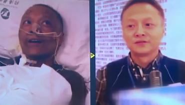"""[세상터치]얼굴 까매졌던 中 의사 '회복' / 美 대선 D-5…""""누가 이겨도 불안"""""""