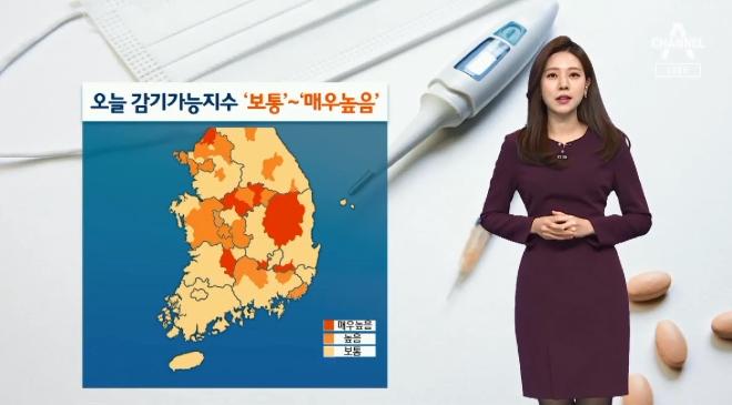 [날씨]기온 '뚝' 더 추워져…곳곳 '감기지수' 높음