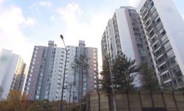 6억 아래 아파트도 '인하' 효과 미미…결국엔 세부담 증가
