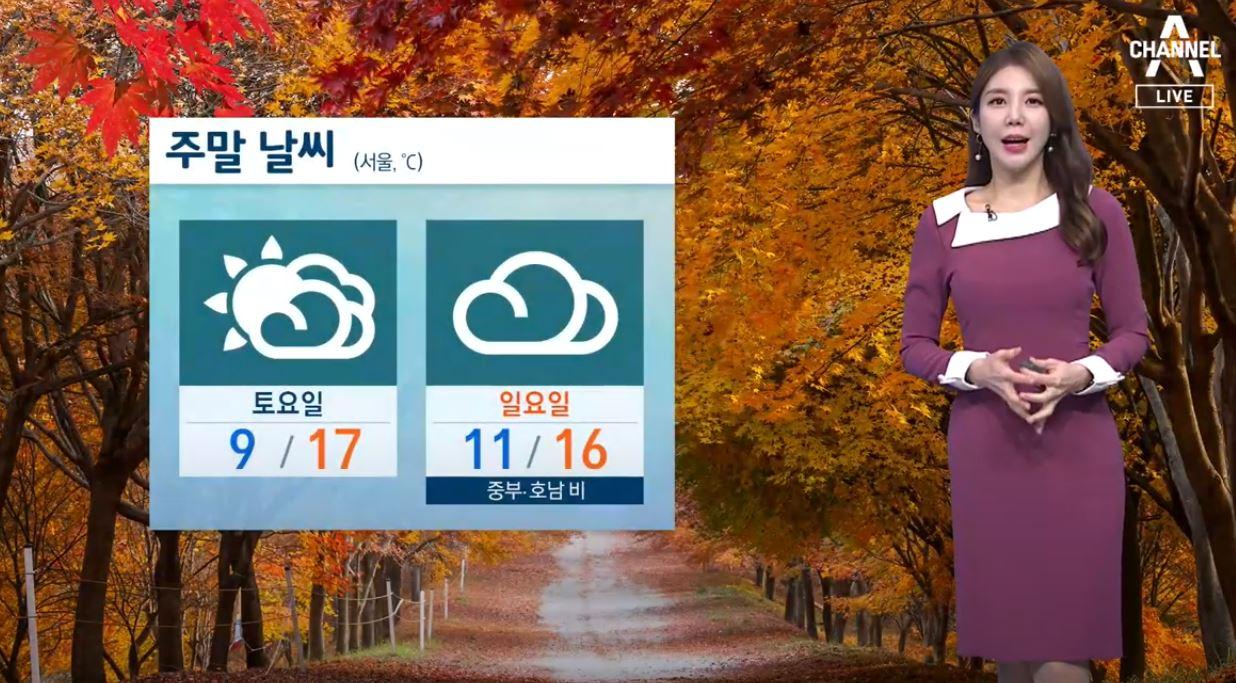 [날씨]내일 전국 대체로 맑음…완연한 가을