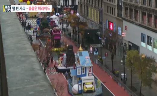 [세상터치]텅 빈 거리…쓸쓸한 퍼레이드 / 기자 마스크 가리킨 왕이