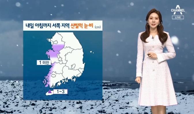[날씨]내일 서울 등 영하권 추위…곳곳 눈소식