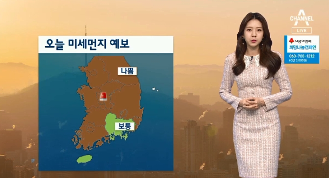 [날씨]중국발 스모그·황사 유입…미세먼지 '나쁨'
