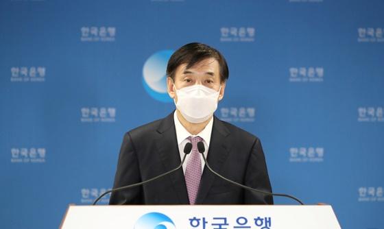 """한은 총재 """"증시 상승 너무 빨라""""…코스피 3,080선 후퇴"""