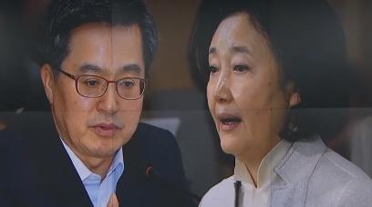 """김동연 '차출설'에 박영선 출마 의지…""""산 깨울 종달새"""""""