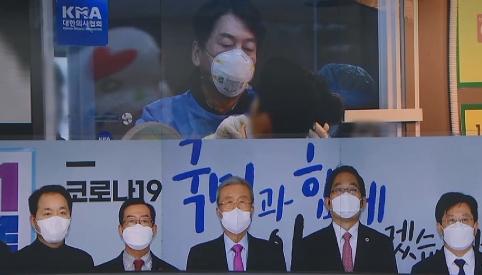 안철수-김종인, '의료 경쟁'…다시 방호복 vs 의협 간담회