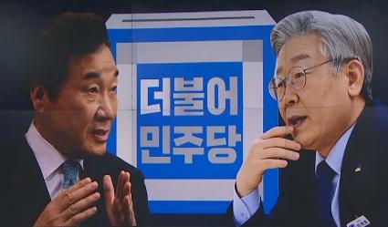 '정권 교체' 여론 3개월 연속 올라…중도의 선택은?