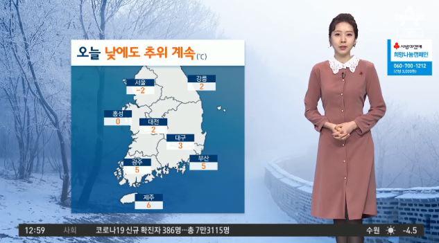 [날씨]오늘 서울 낮 영하 2도…전국 대체로 맑음