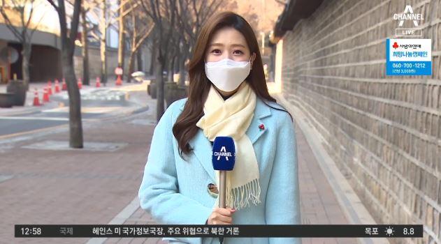 [날씨]오늘 낮부터 추위 풀린다…서울 7도, 광주·부산 11도