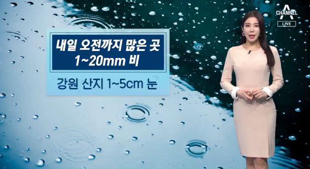 [날씨]내일 비 그치고 흐림…수도권 미세먼지 '나쁨'