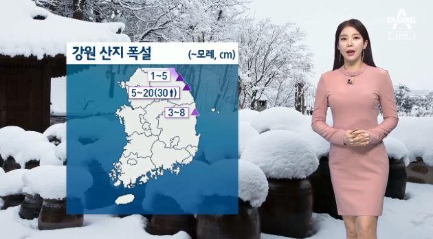 [날씨]내일 흐리고 곳곳 눈·비…큰 추위 없어