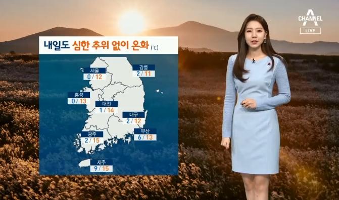[날씨]내일 추위 없고 포근…서울 낮 최고 11도