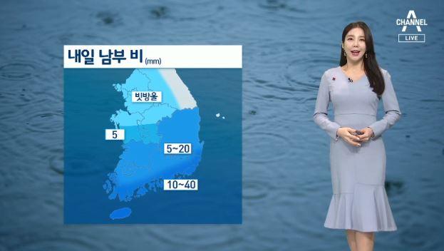 [날씨]내일 곳곳 비소식…밤부터 중국발 스모그 유입