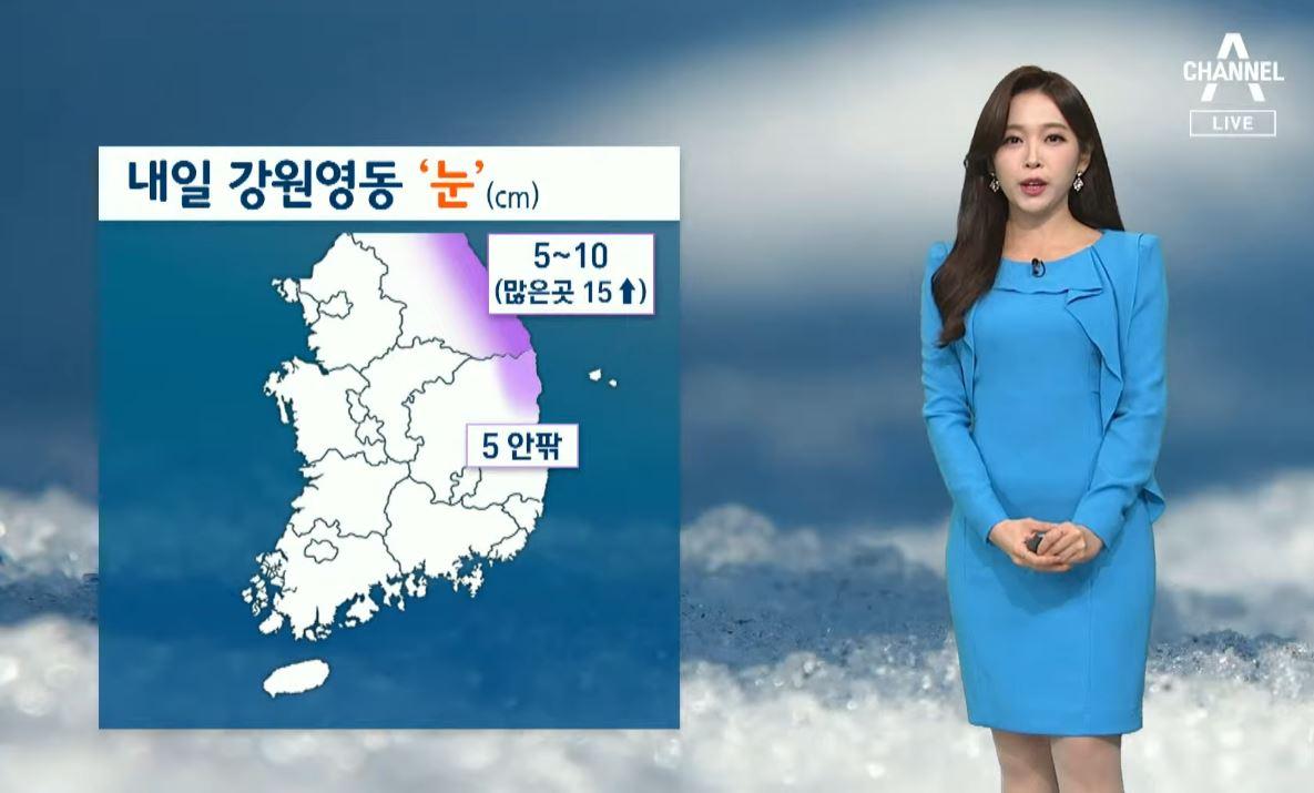 [날씨]내일 강원 영동 눈·비…초미세먼지 '나쁨' 단계