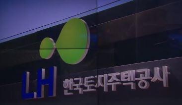 [화나요 뉴스]바보 된 국민…LH 직원 땅 투기 논란