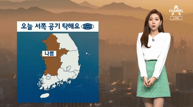 [날씨]서울 한낮 12도…수도권 등 미세먼지 나쁨