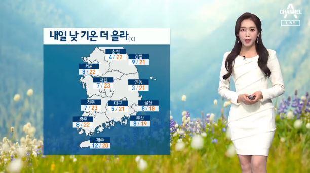 [날씨]내일 전국 맑고 포근…강한 자외선 주의