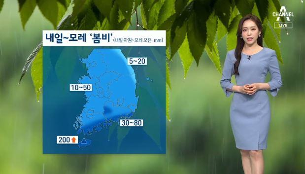 [날씨]화요일까지 비 소식…낮에도 서늘