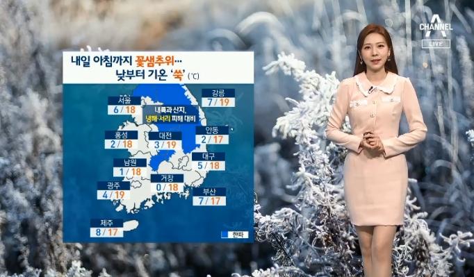 [날씨]한파 내일 아침까지…낮부터 기온 '쑥'