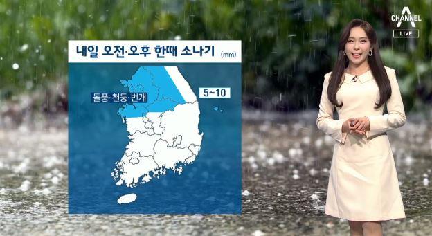 [날씨]내일 강풍에 소나기…체감온도 '뚝'