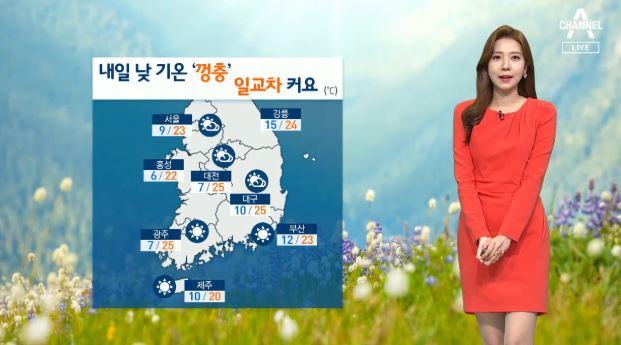 [날씨]내일 낮 기온 '껑충'…대기 건조·산불 유의
