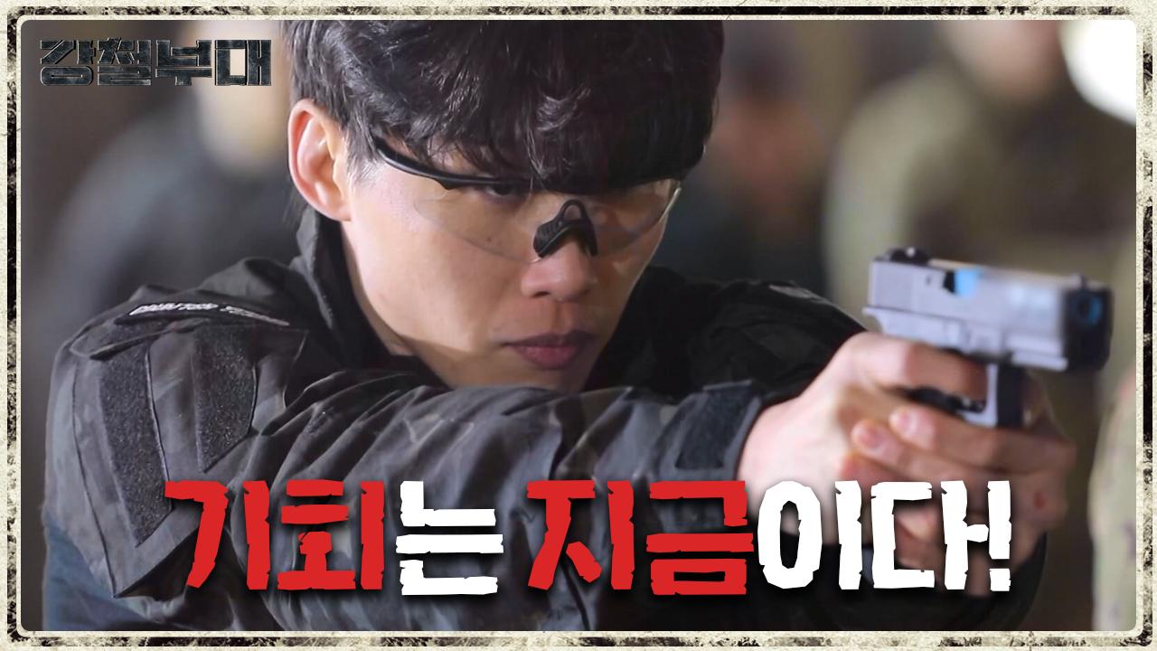치명적 실수!! 흔들리는 UDT 정종현, 승리의 기회가 찾아온 SDT 김민수 이미지