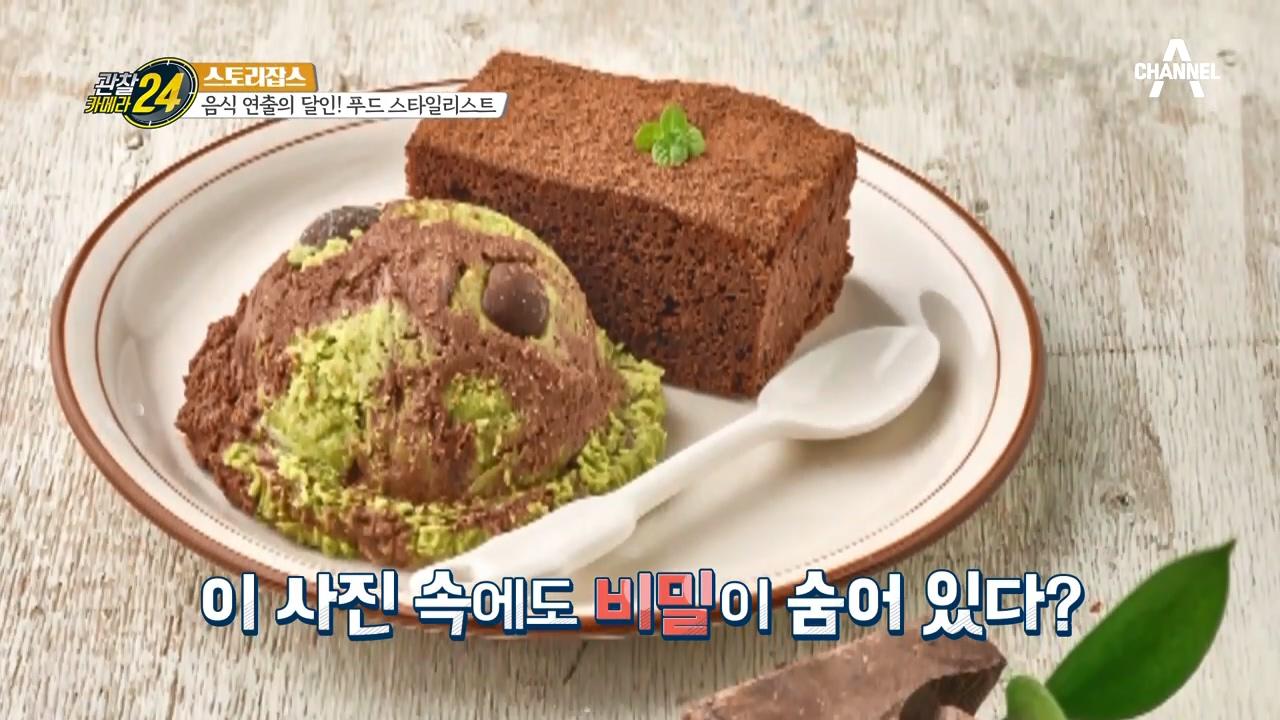 녹지 않는 아이스크림의 비밀? 감쪽같은 가짜 아이스크림 만들기! 이미지