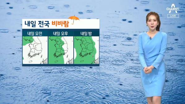 [날씨]내일 전국 비바람…제주 250mm 호우