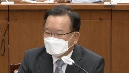청문회서 몸 낮춘 김부겸…재해 현장 부적절 처신에 '사과'