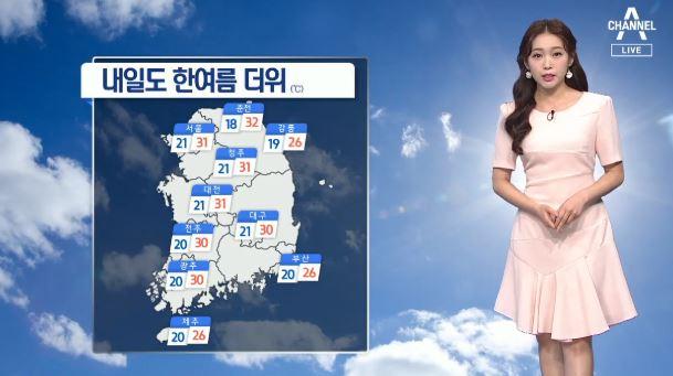 [날씨]내일 한여름 더위…남부 비
