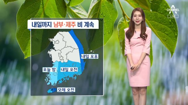 [날씨]내일까지 남부·제주 중심 비…서쪽 다시 무더위