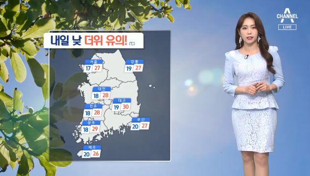 [날씨]주말 다시 맑음, 기온도 쑥 올라
