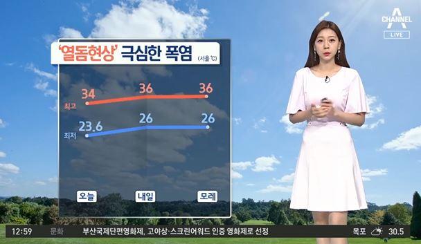 [날씨]더 심한 폭염…기습 소나기 유의