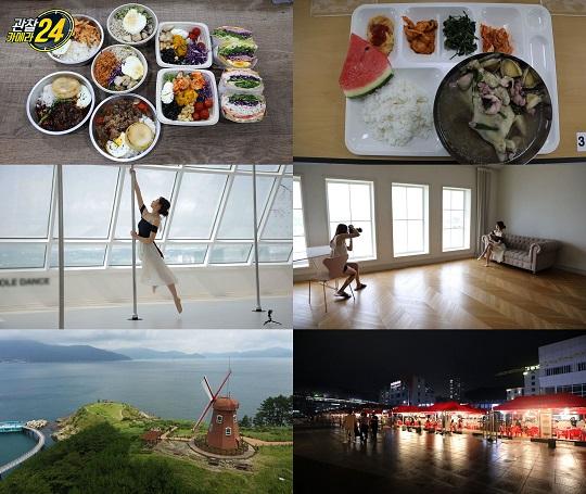 '관찰카메라 24' 밖에서 먹는 음식 걱정은 이제 그만…달라진 식(食)문화 밀착 취재