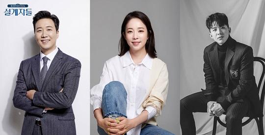 '대국민 통장 점검쇼 설계자들' 도경완·박은영·나태주 합류 확정