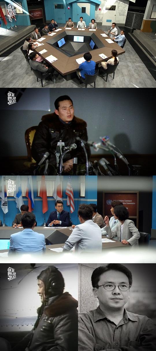 '이제 만나러 갑니다' 북한 공군 장군 이웅평의 목숨 건 망명 스토리 전격 공개